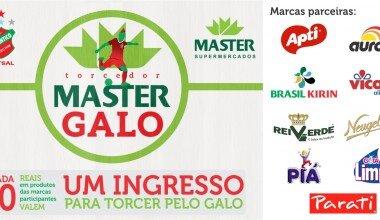 Master Galo 2017 nova marca apti